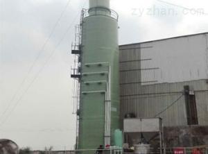 酸性氣體吸收塔