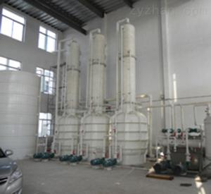 氨氣吸收塔