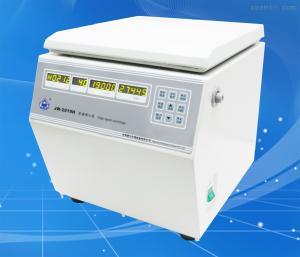 W-2018H台式医用高速离心机