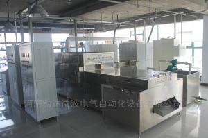 济南五谷杂粮微波熟化设备厂家