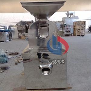 YJ-30齿盘磨盘式粉碎机磨粉机打粉机