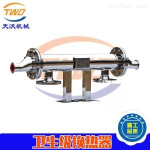 浙江雙管板換熱器價格
