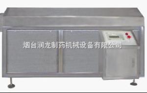 SG-300篩選干燥機