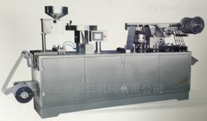 DPP-250B平板式针剂泡罩包装机