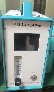 便攜式炭氫分析儀