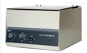 TDL-50台式大容量离心机