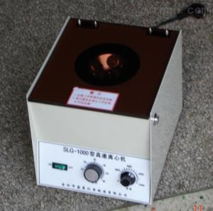 SLG-1000三聚氰胺高速离心机