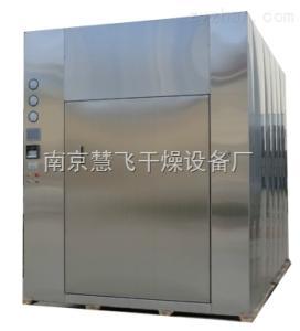 南京对开门干燥灭菌烘箱