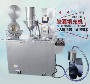 DTJ-C不銹鋼半自動膠囊填充機