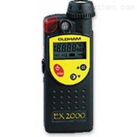EX2000可燃氣體檢測儀