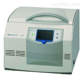 SIGMA高速冷凍離心機