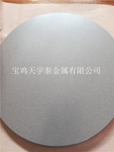 直徑 10~300mm寶雞天宇泰供應氫燃料電池電極板,鈦濾片