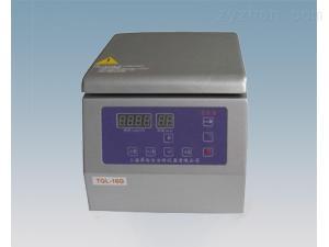 SF-TGL-16GB台式高速离心机