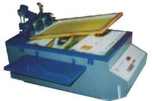 DV-B型多功能印刷機