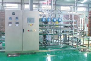 純化水處理設備,檢驗分析用純水設備