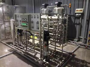 生產注射用純化水設備