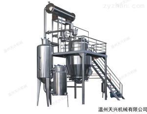 TQ中药提取设备生产厂家
