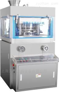 ZP25泡騰片專用壓片機廠家直銷