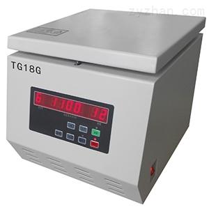 TG18G臺式高速離心機
