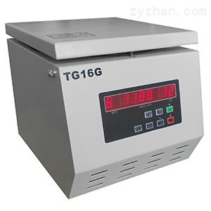 TG16G臺式高速離心機