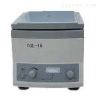 TGL-16A高速台式离心机