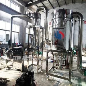 WFJ-15wfj医药食品化工超微超细粉碎机200目