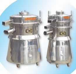 SXZ旋渦振動式篩分機廠家供應
