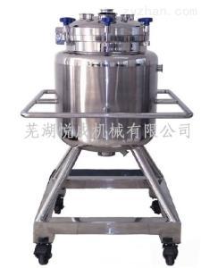 不銹鋼無菌移動罐
