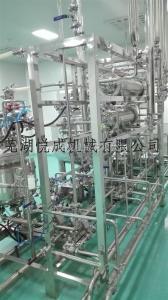 CIP全自動配液系統