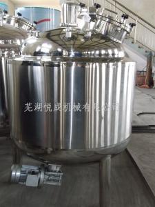 不銹鋼磁力攪拌罐