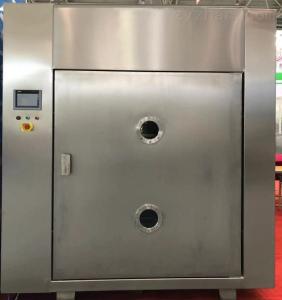 MG系列脈沖式真空干燥機廠家