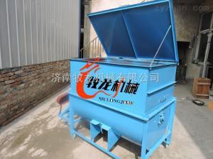 300牧龍廠家 多用途臥式攪拌機拌料機