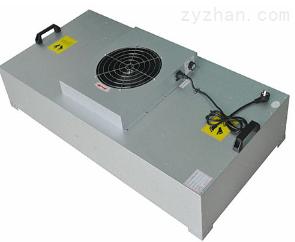 FFU風機過濾器單元  FFU