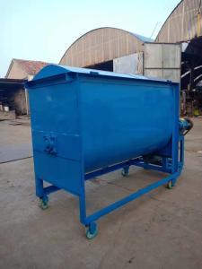 300牧龍臥式多用途飼料混合拌料機攪拌機廠家