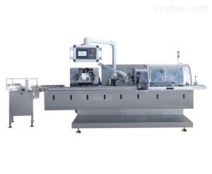 BZX-120P全自動藥瓶裝盒生產線