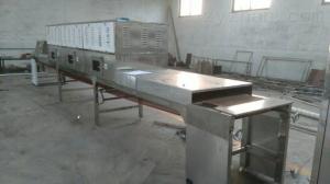中藥飲片烘干殺菌設備中藥材干燥滅菌機
