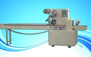 PW-300A型高速枕式包裝機