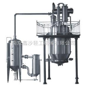 南京中藥熱回流提取濃縮罐廠家