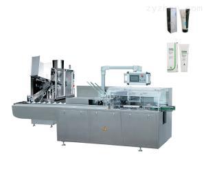 KXZ-100B自动洗面奶装盒生产线