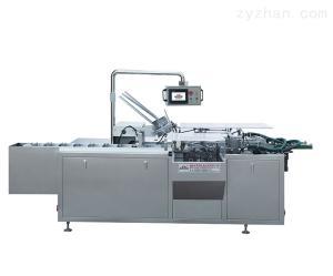 KXZ-160A自動化妝品裝盒機