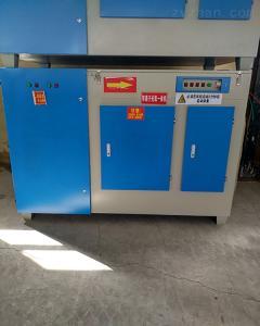 可定制廠家直銷塑料廠廢氣處理設備