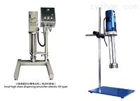 溫州實驗室高剪切分散乳化機優質廠家