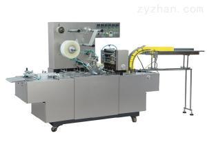 BTB-200D型高速透明膜化妝品包裝機