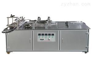 BTB-A/B型半自動透明膜包裝機