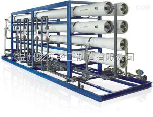 溫州膜濃縮設備廠家直銷