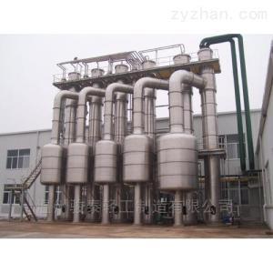 溫州淀粉糖漿蒸發器廠家直銷