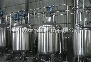 温州制药厂发酵设备供应商