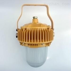OHBF812OHBF812 LED防爆平臺燈