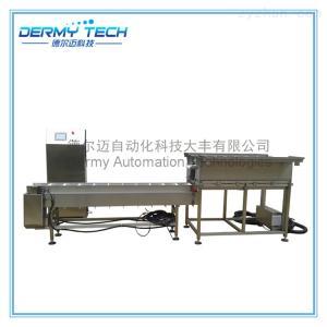 cpw12-10000廠家供應重量分揀、選擇組合衡器