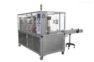 XT-480優質可調式透明膜三維包裝機-帶防偽易拉線